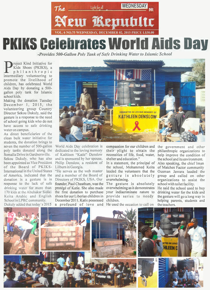 PKIKS Celebrates World Aids Day